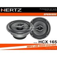 音仕達汽車音響 義大利 HERTZ 赫茲 喇叭【HCX 165】6.5吋 同軸喇叭 二音路 HI-ENERGY系列
