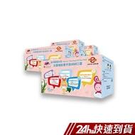 覓特 防塵機能膜 醫用防菌平面N95口罩-兒童款30入盒裝 蝦皮24h 現貨