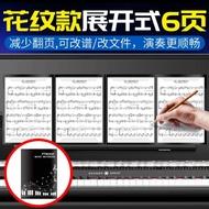 【◆滿$199出貨◆】6頁展開式演奏專用鋼琴樂譜夾A4三折疊六頁鋼琴改譜夾曲譜文件夾