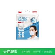 露西3M顆粒物防護口罩9001V防霾防塵防花粉過敏 KN90帶呼吸閥口罩3只