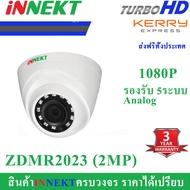 กล้องวงจรปิด INNEKT CCTV 5ระบบ ANALOG 1080P รุ่น ZDMR2023 3.6MM 2ล้านพิกเซล รับประกันศูนย์ไทย 3 ปี BY INNEKT