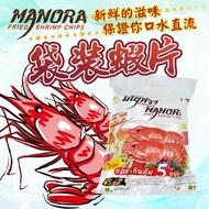 泰國 Manora 瑪努拉 袋裝蝦片 175g 零食 泰國蝦餅 餅乾 零食 泰國餅乾 國外零食 國外餅乾