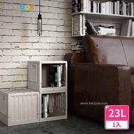 【livinbox 樹德】CARGO貨櫃收納椅-小 1入 FB-3232(輕工業風/可堆疊/可折疊/上開式/收納箱)