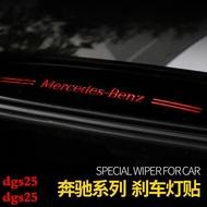 Benz 賓士新C級C200 C200 C250 C350高位剎車燈貼 A級 E級 E300 E200尾燈裝飾燈 AMG