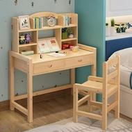 實木兒童學習桌可升降兒童書桌小學生寫字桌椅套裝松木家用課桌椅  ATF 青木鋪子