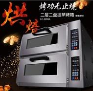 紅薯機 卓良烤箱商用一層一盤電烘焙機大容量雙層面包蛋糕紅薯二層披薩爐 中秋好物 MKS  聖誕節預購