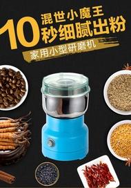 110V粉碎機  家用小型研磨機 不銹鋼中藥材咖啡打粉機五谷雜糧電動磨粉機