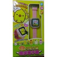 【湯圓嬉遊趣】新版-中文進化 MIMI WORLD-可愛小雞養成電子錶 電子雞 小雞手錶(附中文說明書)