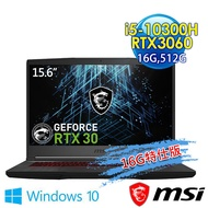 【記憶體升級特仕版】msi微星 GF65 10UE-264TW 15.6吋 電競筆電(i5-10300H/16G/512G/RTX3060-6G/Win10)(16G特仕版)