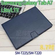 【Hanman 仿羊皮】三星 Samsung Galaxy Tab A7 Lite/LTE 8.7吋 SM-T225/T220 斜立支架皮套/側掀手機保護套-ZW