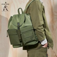 【PORTER INTERNATIONAL】TRADE工裝實用後背包(橄欖綠)