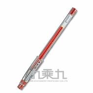 PILOT 百樂 超細鋼珠筆(0.4) HI-TEC - 紅