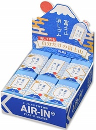 【日本PLUS AIR-IN 青富士橡皮擦】PLUS AIR-IN 富士山 青富士 橡皮擦 文青 日本製 日本限定