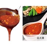 崇華素食    義式醬