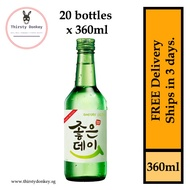 Goodday Original Soju 20 Pack