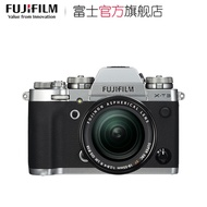 【旗艦店】富士 X-T3套機(18-55mm)專業復古微單相機富士xt3 XT3