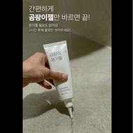 韓國浴室除黴膏Gong100~現貨