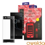 【oweida】Sony Xperia XA1 滿版3D曲線鋼化玻璃保護貼