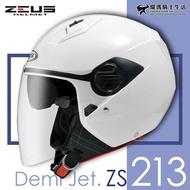 加贈鏡片 ZEUS安全帽 ZS-213 素色 白 內鏡 內襯可拆 3/4罩 半罩帽 ZS213 耀瑪騎士機車部品