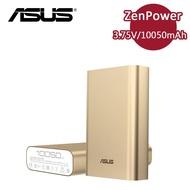 Asus Zenpower 10050mAh 行動電源(商城最低價,老闆衝評價)(11月促銷熱賣中)