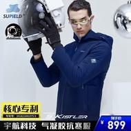 Supield素湃黑科技藍奇熱宇航氣凝膠新款連帽男士冬季外套潮P310
