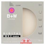 ◎相機專家◎ 送拭鏡紙 B+W XS-Pro 62mm 007 Clear MRC 超薄高硬度保護鏡 非XSP UV 捷新公司貨