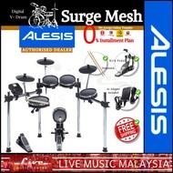 Alesis Surge Mesh Kit Electronic Drum Kit / Drum Set / Digital Drum w/ Drumstick and Adapter