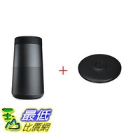 [107美國直購] 揚聲器 Bose SoundLink Revolve Portable Bluetooth 360 Speaker - Triple Black + Charging Cradle