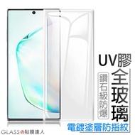 三星 Note10 Note9 全透明 3D曲面全膠滿版 S10 S8 S9 Plus玻璃貼 保護貼 Note8 鋼化膜