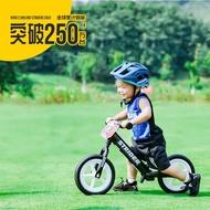 STRIDER pro系列 兒童平衡車 1.5-5歲 滑步車 學步車 寶寶無腳踏自行車
