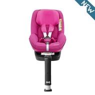 【紫貝殼】荷蘭 MAXI-COSI iSize 2wayPearl 雙向幼兒安全座椅 粉紅色【單汽座,不含Familyfix底座,通過R129法規新標準】