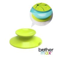 英國 Brother Max 寶寶餐碗盤專用吸盤【紫貝殼】