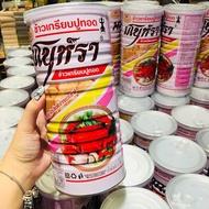 MANORA泰國 蝦餅 螃蟹餅