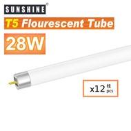 陽光 - (大劈價)T5光管28W 黃光 (12枝裝) -光管 燈管 家居室內天花槽辦公室光源照明