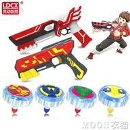 【八折限購】靈動創想魔幻陀螺4代雙核聚能引擎發光5兒童槍玩具戰鬥盤男孩