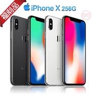 Apple iPhone X 256G 銀/灰 福利品 送大全配 [趣嘢]