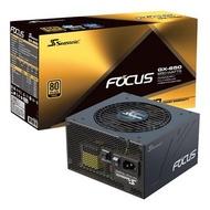 海韻 Focus GX-650全模組金牌80+電源供器10Y