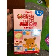 明治 台灣 樂樂Q貝 塊狀奶粉 已過期商品 不介意再下標 有兩盒