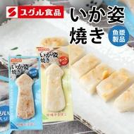 日本 SUGURU 魚漿製品 魚板燒 魚板 魚餅 魚漿餅 起司魚板 即食【N103873】