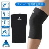 一緒日本代購🇯🇵銀谷 phiten 液化鈦 運動透氣 薄護膝