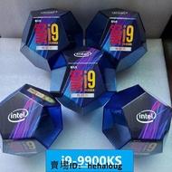 【宅配免運】intel英特爾 酷睿i9-9900KS處理器中文盒裝9代cpu處理器z390