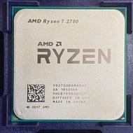 「都有貨」〈處理器〉 ㊣ RYZEN 7  2700 ㊣ ( R7-2700 )