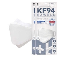 kf94 mask Ready Stock Made In Korea KF94 EZWELL Medical 4 Ply Mask (1 pc)