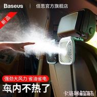 冷風機  倍思車載風扇12V汽車用強力制冷24V車內空調降溫USB后排小電風扇