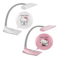 Anbao安寶 Hello Kitty LED護眼檯燈 AB-7755