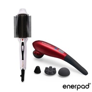 Enerpad智慧型無線按摩器 四色任選贈 : Love Ways 羅崴詩 九排式兩用電熱造型梳