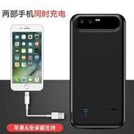 華為榮耀9背夾電池超薄8專用充電寶手機殼式新款行動便攜mate10  HM