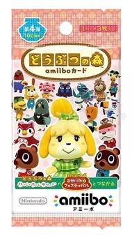【預購商品】任天堂 AMIIBO NFC SWITCH NS 動物之森 卡片 第4彈 內含三張卡 預購第二批下半年發售