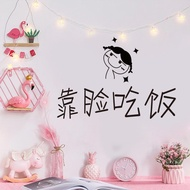 ins net red text stickers bathroom mirror waterproof stickers bedroom wallpaper self-adhesive bedside decoration wall stickers