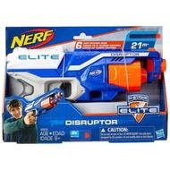DISRUPTOR NERF GUN TOY  BLASTER TOY GUN FOR KIDS